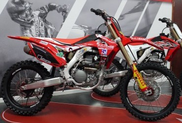 2017 HONDA CRF250R BUILDBASE NEW