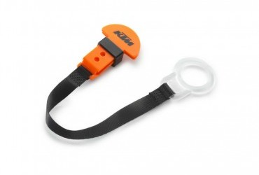 KTM BABY PACIFIER KIT